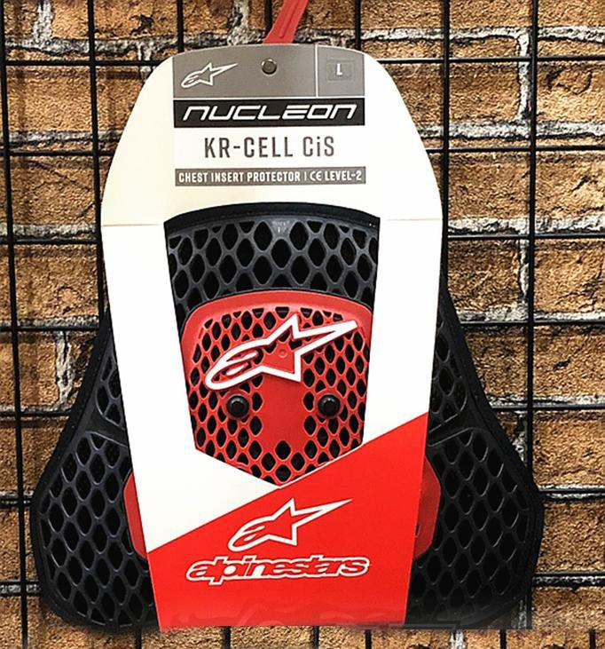 Alpinestars Nucleon KR-CELL CiS