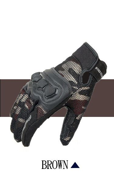 SFK Riding Textile Gloves Camo Brown